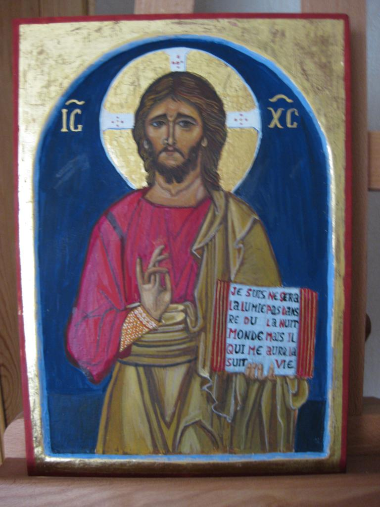 Icone  Christ   (modèle  Chypre)