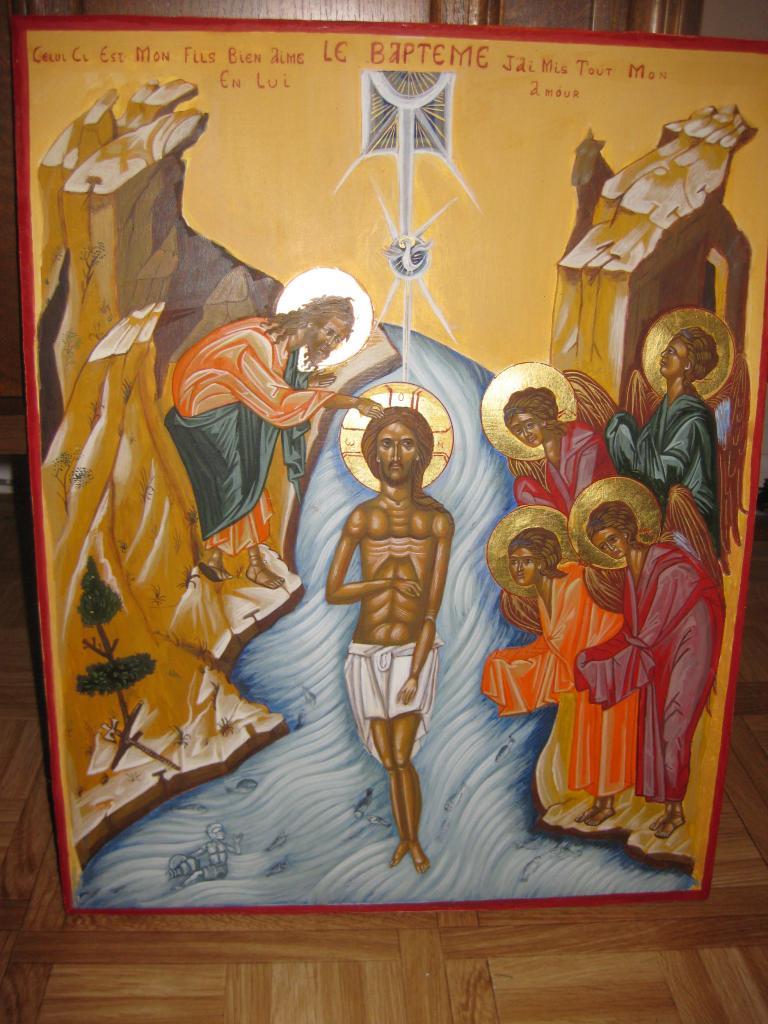 Icône  Bapteme du  Christ   ( pour ste Cecile  Ganshoren )
