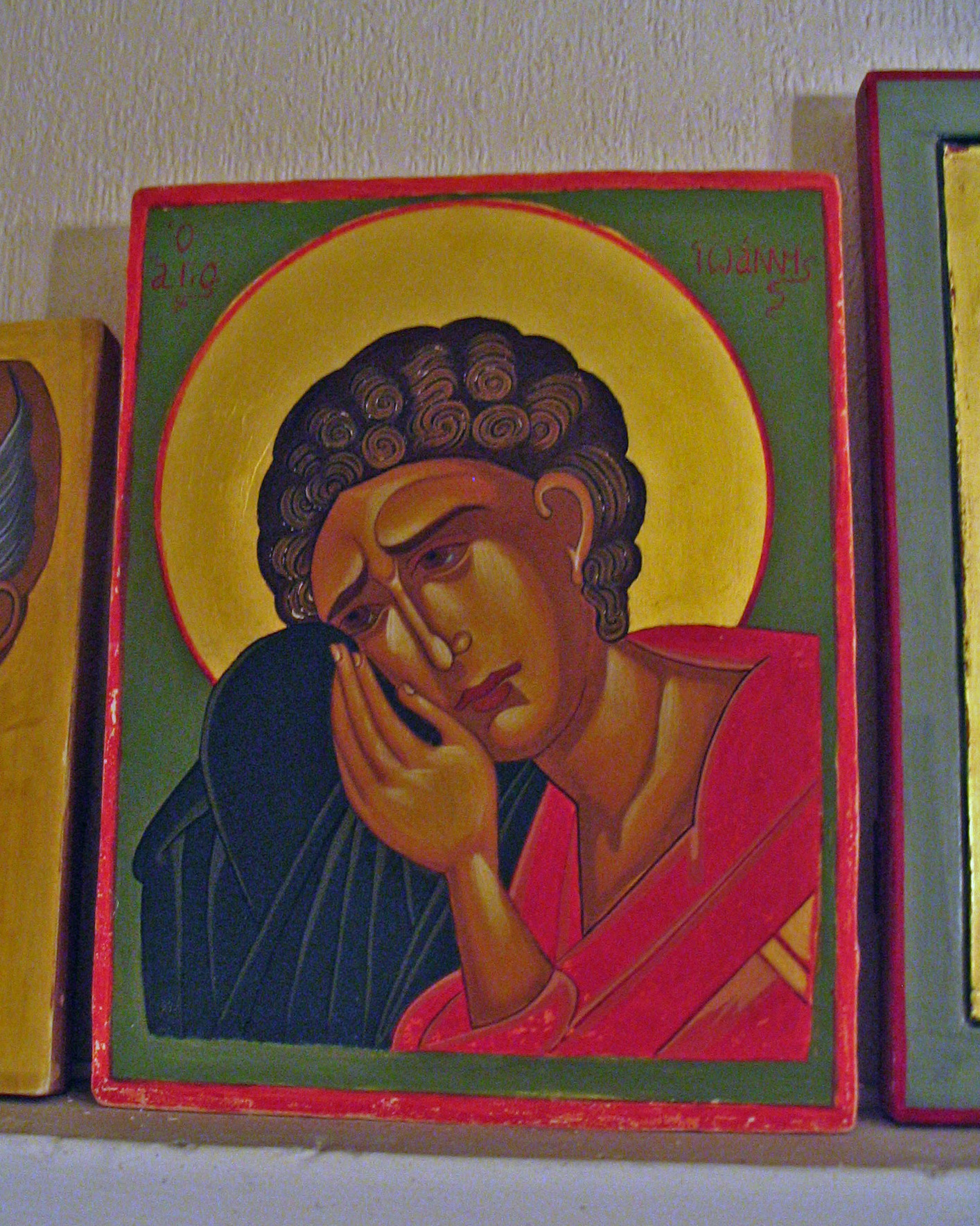 St Jean  (  jeune)